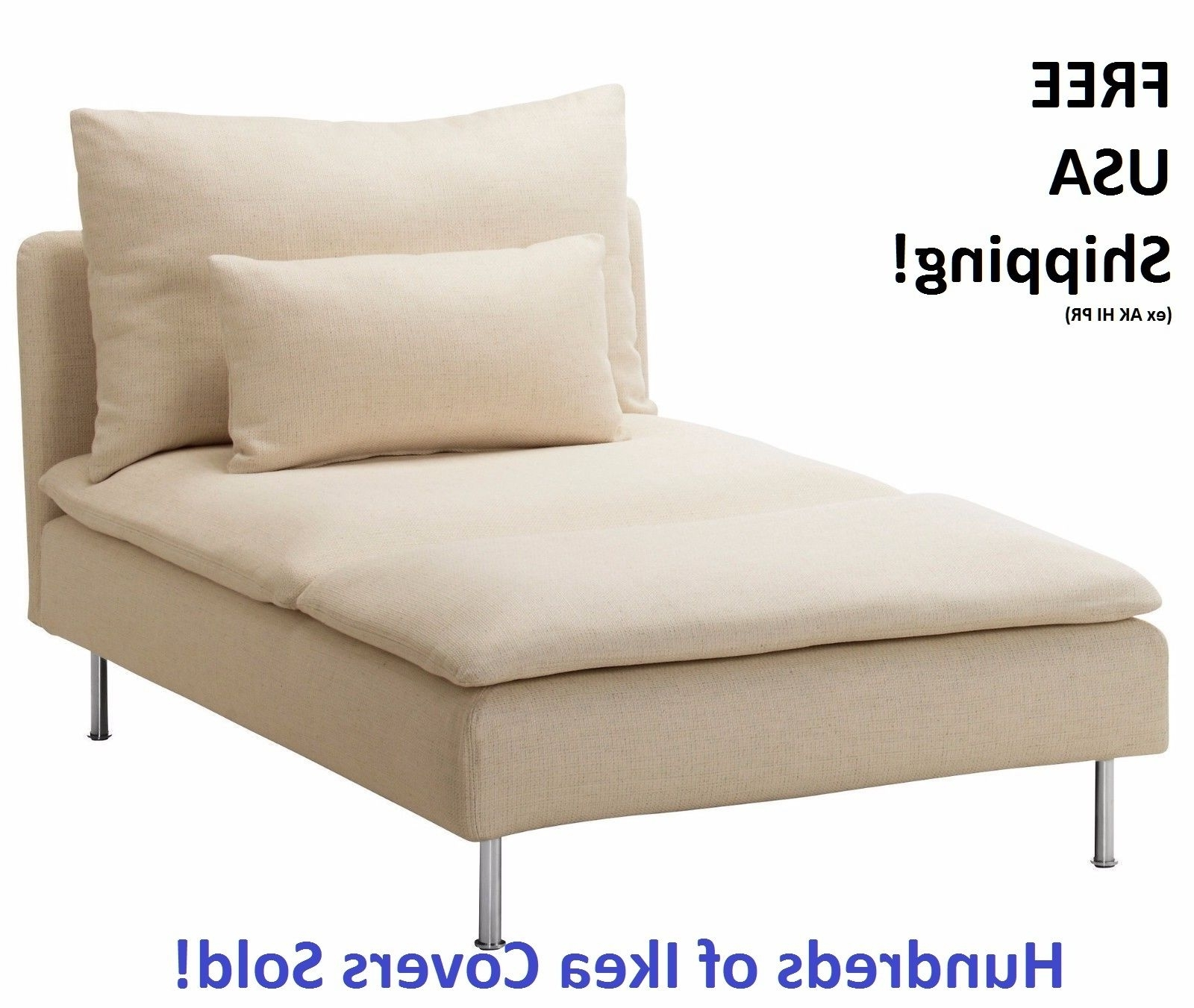 Chaise Lounge Slipcovers Pertaining To Widely Used Chaise Lounge Slipcover (View 9 of 15)