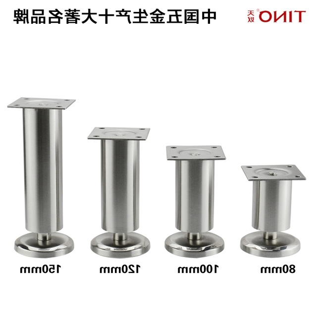 Favorite 4Pcs Furniture Sofa Feet Legs Stainless Steel Adjustable Table Intended For Sofas With Adjustable Legs (View 3 of 10)