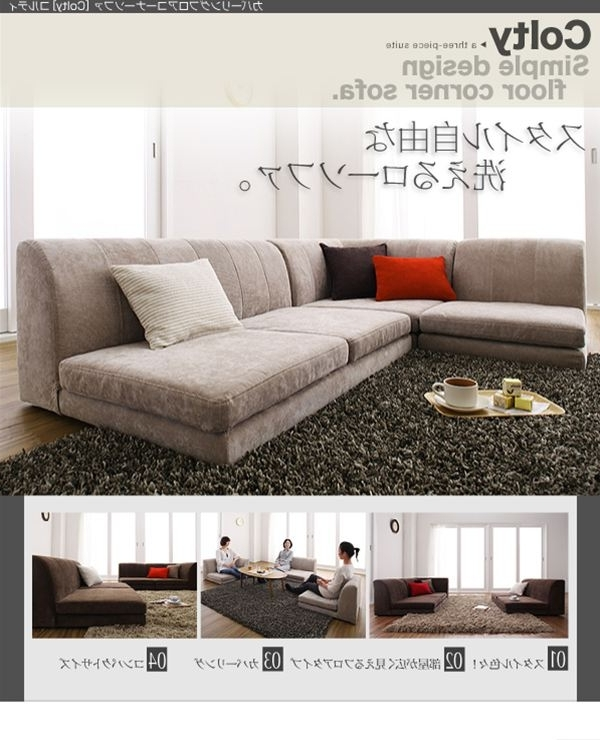 Rakuten Global Market: 040101986 Corner Sofa Colty Pertaining To Famous Low Sofas (View 6 of 10)