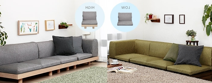 Rakuten Global Market: Sofa Base Set Sofa Sofa Low (View 7 of 10)