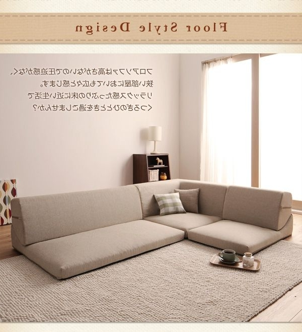 Recent Thin Low Manufacturer Direct Made In Japan Floorcornersofa Shallow With Regard To Low Sofas (View 10 of 10)