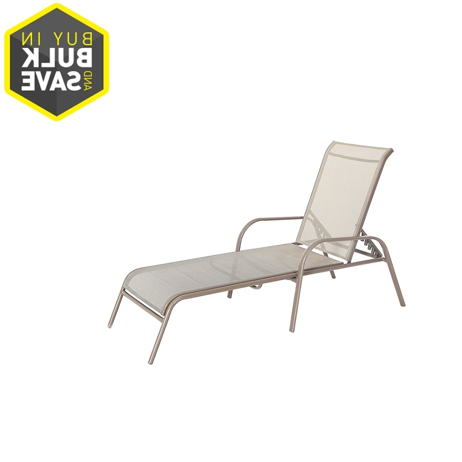 Shop Garden Treasures Driscol Driscol Brown Steel Stackable Patio In Well Liked Fabric Outdoor Chaise Lounge Chairs (View 12 of 15)