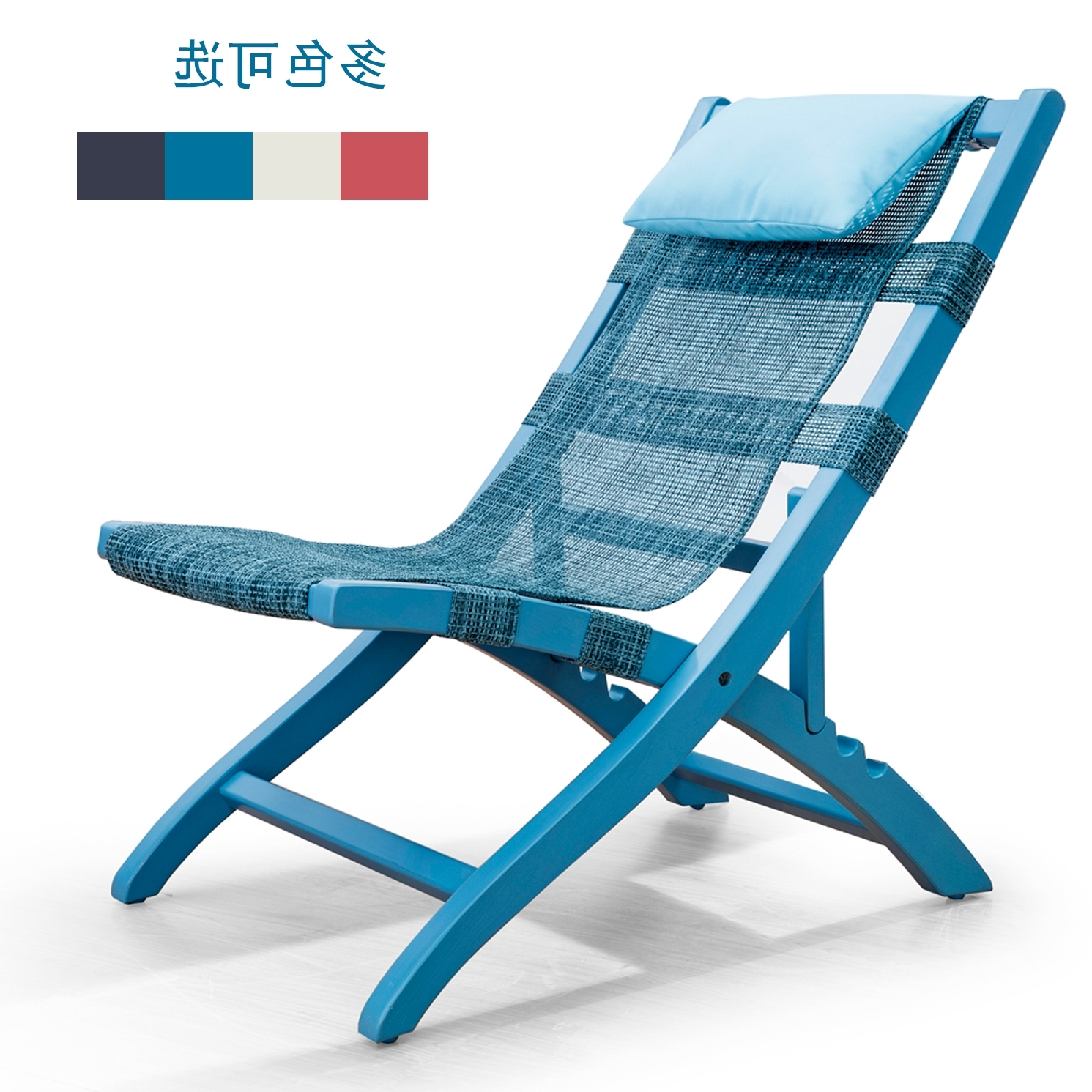 Uncategorized : Folding Chaise Lounge Chair With Trendy Chaise Pertaining To Well Known Maureen Outdoor Folding Chaise Lounge Chairs (View 13 of 15)