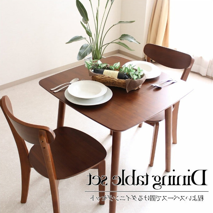 2017 Kagu Mori: Dining Table Set 2 Person Seat Width 75 Cm Nordic Wood Within Dining Table Sets For  (View 2 of 20)