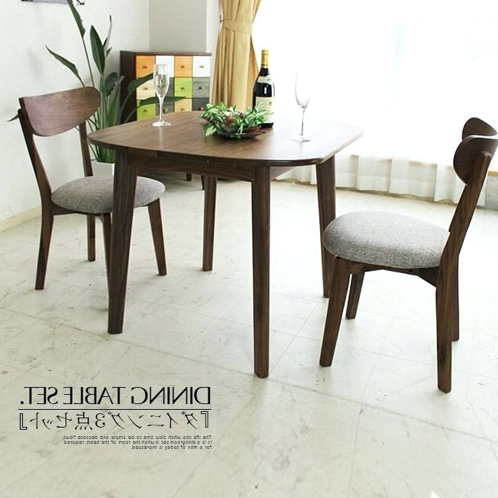 Dining Tables With 2 Seater Pertaining To Recent Cm Wide Dining Table Set Walnut Solid Wood 3 Piece 2 Seat Wooden (View 8 of 20)