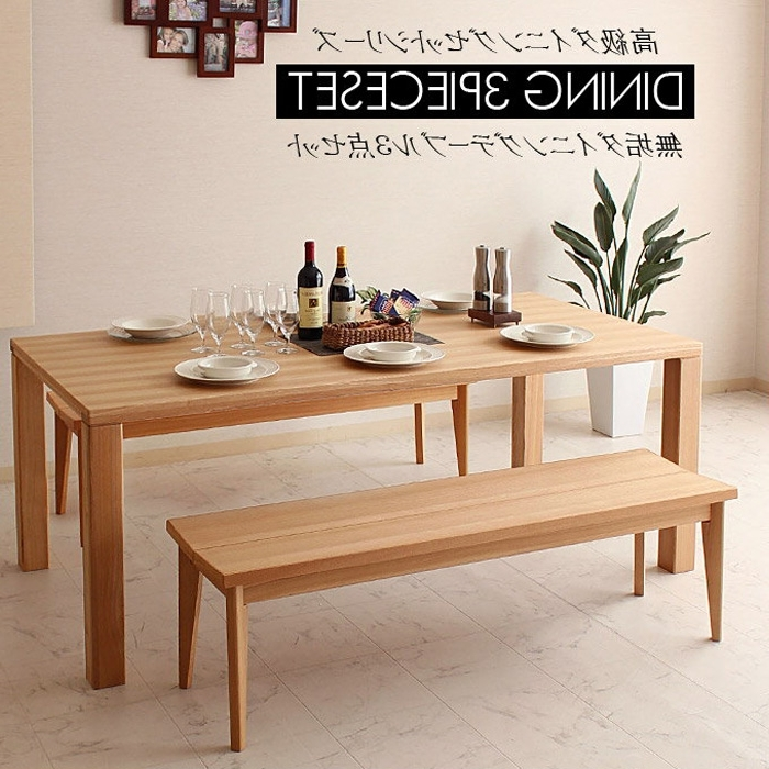 Kagu Mori: Three Points Of Six 180Cm Dining Table Set Dining Set Within 2017 180Cm Dining Tables (View 11 of 20)