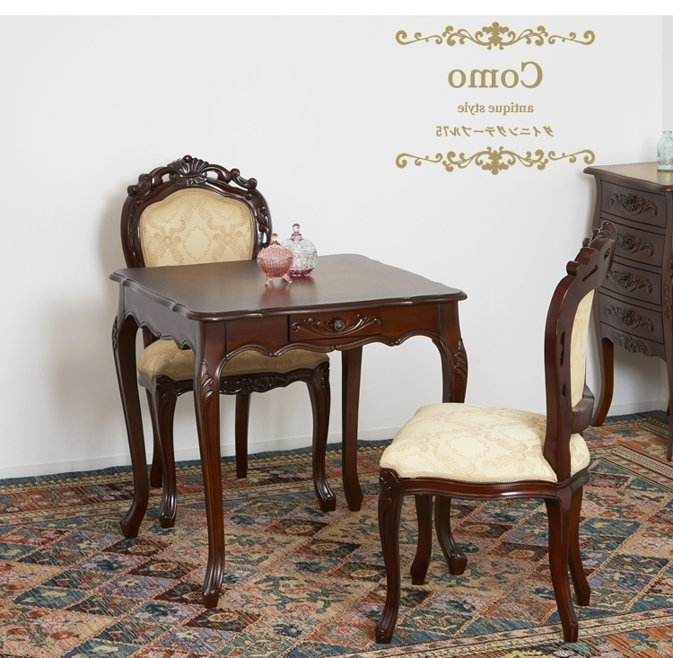 Kaguyume: (Table Desk Antique) With Como Dining Table 75 Drawer Within Widely Used Como Dining Tables (View 17 of 20)