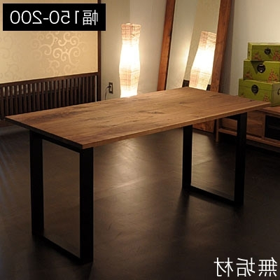 Most Recently Released Marukinkagu: Cooper Dining Table 1500  (View 13 of 20)