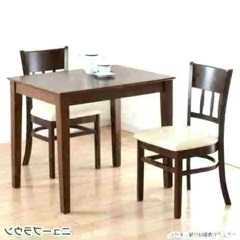 Most Up To Date Dining Table Sets For 2 With Regard To 2 Seat Table Set – Brate (View 12 of 20)