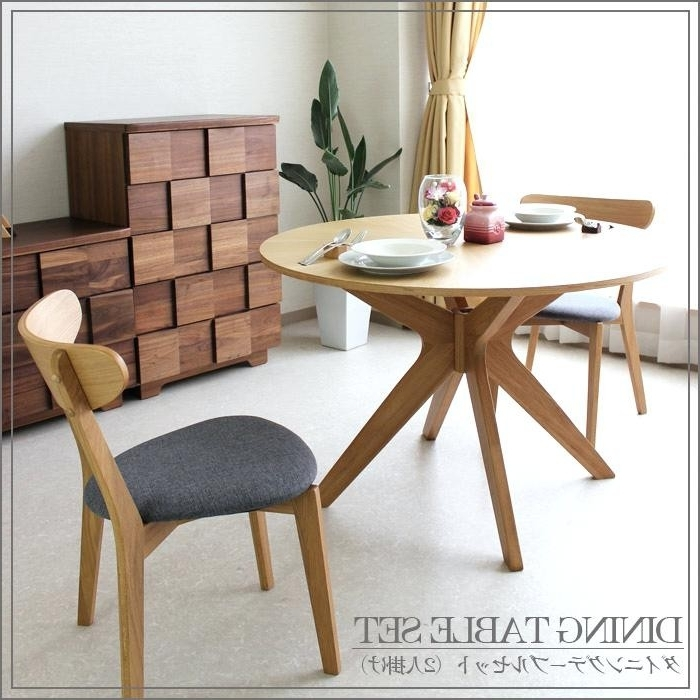 Preferred Two Seater Dining Tables With Regard To Two Seater Dining Tables – Soulpower (View 11 of 20)