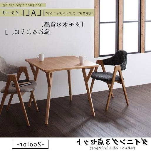 Recent Koreda: Israeli / Scandinavian Modern Design Dining (Table W80Cm + Regarding Scandinavian Dining Tables And Chairs (View 9 of 20)