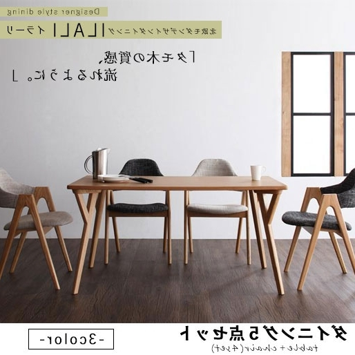 Scandinavian Dining Tables And Chairs With Most Recent Koreda: Dollar And Scandinavian Modern Design Dining (Table W140Cm + (View 16 of 20)