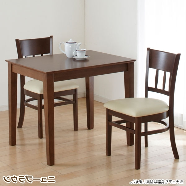 Two Seater Dining Table – Theradmommy Pertaining To Newest Two Seater Dining Tables (View 13 of 20)