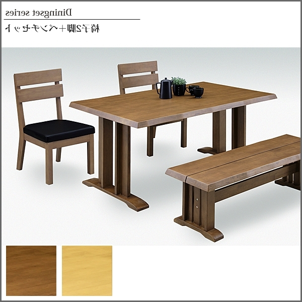 Widely Used Compact Dining Sets For Kagu Gforet: Dining Table Set 4 Seat, Compact Dining Chair Dining (View 20 of 20)