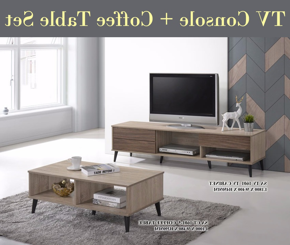 On Promotion Nowtv Console And Coffee Table Set Within 2018 Tv Cabinet And Coffee Table Sets (View 19 of 20)