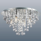 Flush Fitting Chandeliers